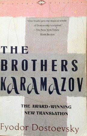 karamazov cover 1