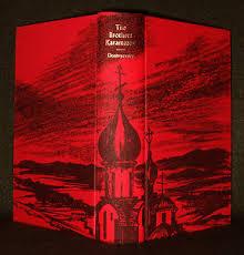 karamazov cover 2